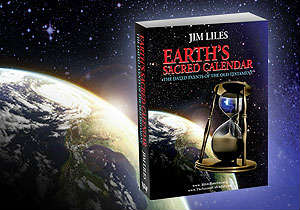 Earth's Sacred Calendar book by Jim Liles